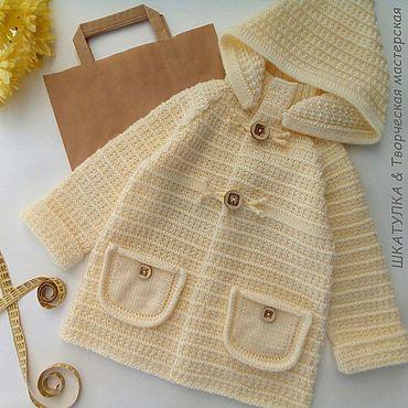 Одежда ручной работы. Ярмарка Мастеров - ручная работа Кофты: Вязаная кофта, курточка для малышей модель унисекс. Handmade.