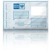 Материалы для творчества ручной работы. Ярмарка Мастеров - ручная работа Пакеты почтовые 787x750 мм, 10 шт. Handmade.