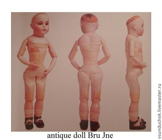 Куклы и игрушки ручной работы. Ярмарка Мастеров - ручная работа. Купить Выкройка тела для куклы с фарфор.ногами (кожа). Handmade.