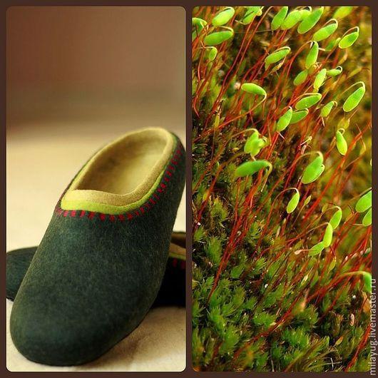 """Обувь ручной работы. Ярмарка Мастеров - ручная работа. Купить """"Зеленый мох"""" мужские валяные тапочки. Handmade. Тёмно-зелёный"""