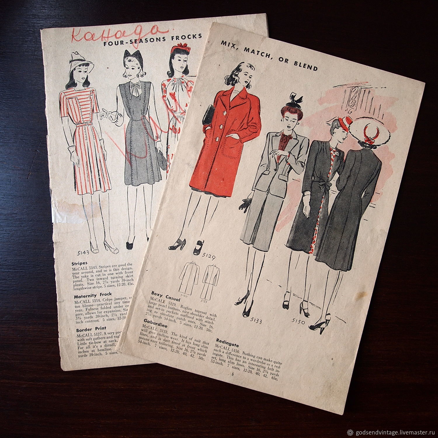 Canadian fashion magazine, 1940, there are two instance, Vintage books, St. Petersburg,  Фото №1