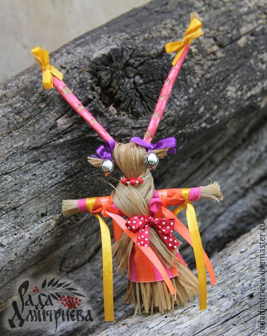 Обереги, талисманы, амулеты ручной работы. Ярмарка Мастеров - ручная работа. Купить Обрядовая кукла  Коза. Handmade. Разноцветный