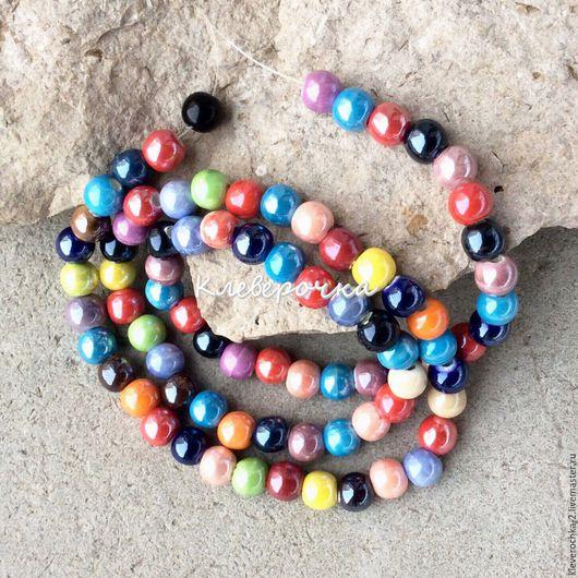 Для украшений ручной работы. Ярмарка Мастеров - ручная работа. Купить Керамика 6 мм шар разноцветные бусины для украшений. Handmade.