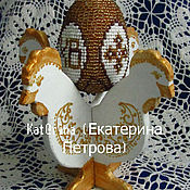 Подарки к праздникам handmade. Livemaster - original item Stand for decorative eggs