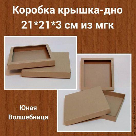 коробка из микрогофрокартона, упаковка для пряников, упаковка для украшений, имбирное печенье, пряники ручной работы, Юная волшебница, упаковка на заказ, стильная упаковка, крафт упаковка, упаковка
