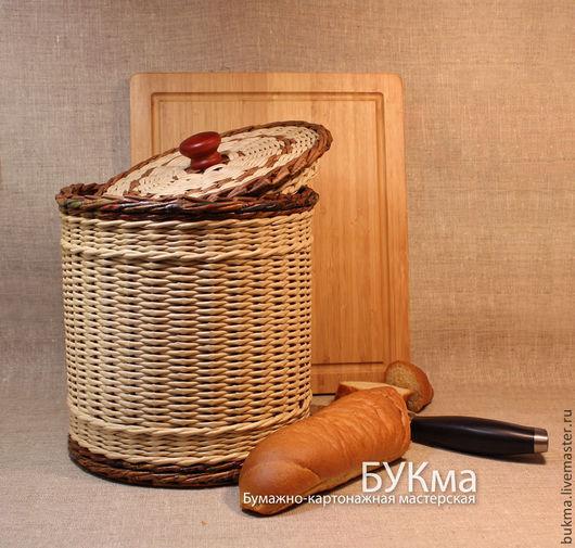 Кухня ручной работы. Ярмарка Мастеров - ручная работа. Купить Хлебница. Handmade. Бежевый, плетение, подарок женщине