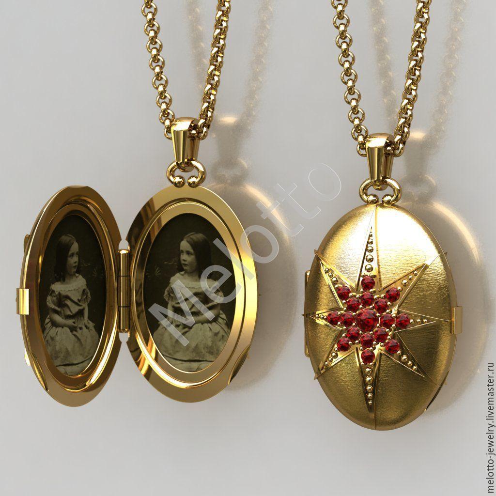 помятости двери кулоны под фотографии золото самая