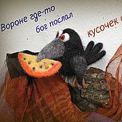 """Украшения ручной работы. Ярмарка Мастеров - ручная работа Брошь """"Ворона с сыром"""". Handmade."""