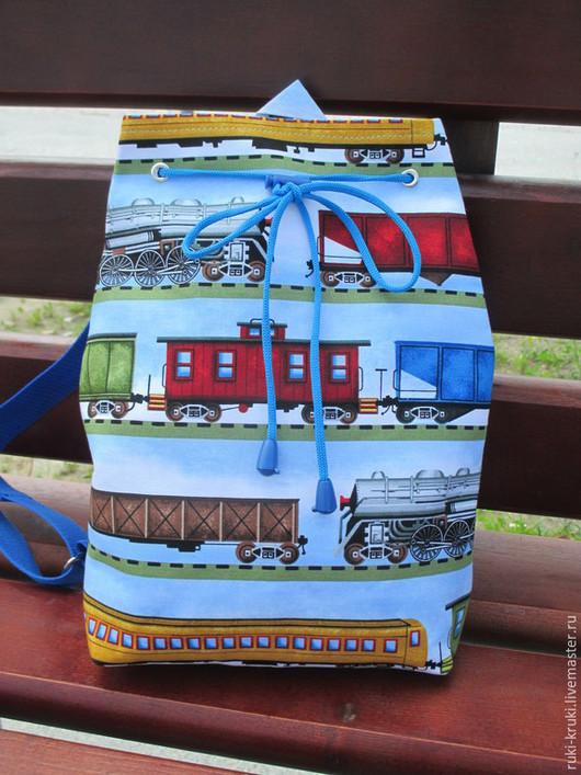 Рюкзаки ручной работы. Ярмарка Мастеров - ручная работа. Купить Рюкзачок детский. Handmade. Голубой, поезд
