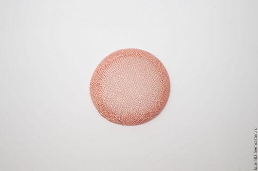 Основа для шляпки, вуалетки, синамей, диаметр 7 см. Цвет: НЕЖНО РОЗОВЫЙ, полуфабрикат для изготовления шляп и головных уборов. Анна Андриенко. Ярмарка Мастеров.