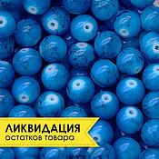 Бусины ручной работы. Ярмарка Мастеров - ручная работа Бусины стеклянные синий мрамор 10мм (набор 22 шт). Handmade.