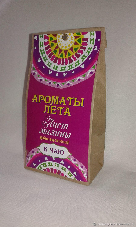 """Травы к чаю """"Лист малины"""", Чай и кофе, Набережные Челны,  Фото №1"""