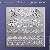 Материалы для творчества handmade. Livemaster - original item set logging no. 41 of lace ribbon and monogram. Handmade.