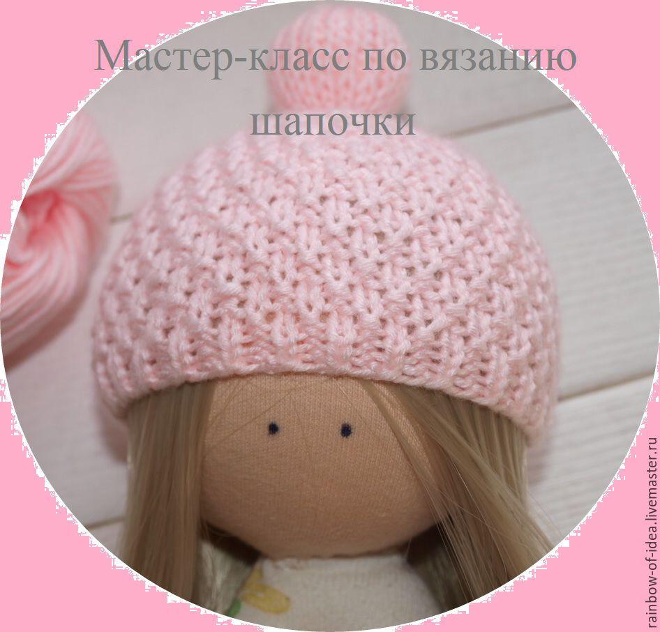 Вяжем объемную шапку на спицах 2