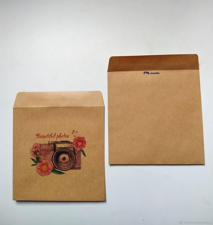 Конверты и пакеты для фотографов в спб продвинутые бойцы