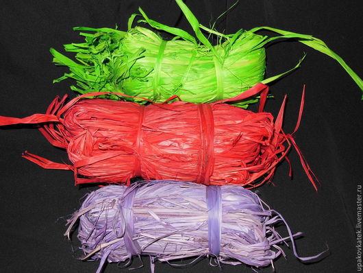 Упаковка ручной работы. Ярмарка Мастеров - ручная работа. Купить Рафия цветная натуральная. Handmade. Рафия, трава, упаковка, рафия