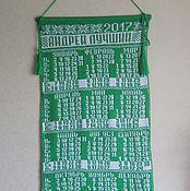 Для дома и интерьера ручной работы. Ярмарка Мастеров - ручная работа Оригинальный подарок календарь с логотипом. Handmade.