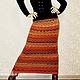 """Юбки ручной работы. Ярмарка Мастеров - ручная работа. Купить Вязаная длинная юбка """" Жаккардовые Зигзаги """". Handmade."""