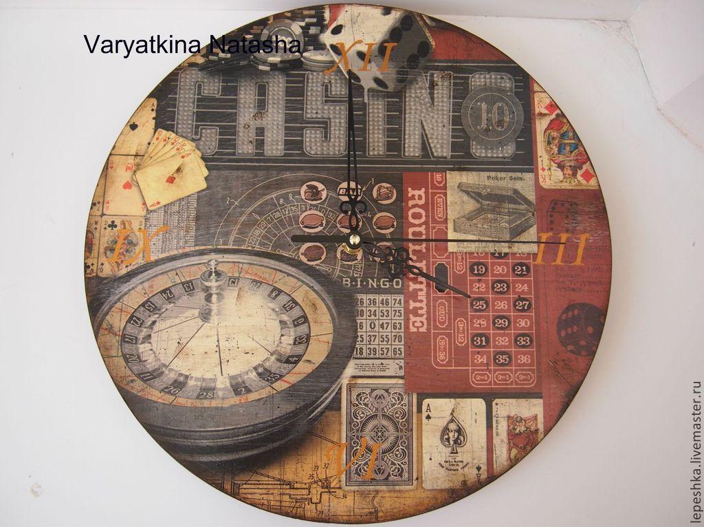 Часы настенные казино покера на русском языке играть онлайн бесплатно