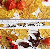 Подарки к праздникам handmade. Livemaster - original item A wooden ruler with the name. Handmade.