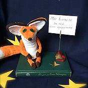 """Куклы и игрушки ручной работы. Ярмарка Мастеров - ручная работа Лис. """"Маленький принц"""".. Handmade."""