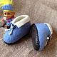"""Обувь ручной работы. Заказать Тапочки детские валяные синие """"Для милого мальчика"""". Алла Халайджи (Ahalay). Ярмарка Мастеров."""