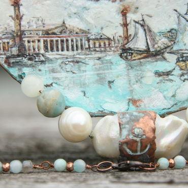 Украшения ручной работы. Ярмарка Мастеров - ручная работа Колье Северная Венеция. Медь, перламутр, корабли. Handmade.