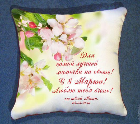 Такую подушку можно заказать не только для мамы, но и коллеге, соседке и т.д. Текст  может быть любым - для жены, для любимой, для подруги, для дочки, для бабушки, тещи, свекрови.