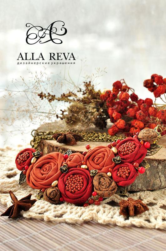 """Колье, бусы ручной работы. Ярмарка Мастеров - ручная работа. Купить Колье """"Роза Терракота"""". Handmade. Комбинированный, цветы из ткани"""