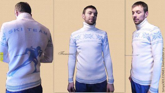 """Кофты и свитера ручной работы. Ярмарка Мастеров - ручная работа. Купить Свитер мужской """" Лыжник """". Handmade. Белый"""