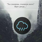 Картины и панно ручной работы. Ярмарка Мастеров - ручная работа Постер Дождь. Handmade.