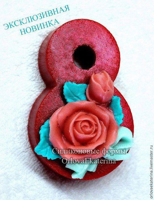 Материалы для косметики ручной работы. Ярмарка Мастеров - ручная работа. Купить Силиконовая форма 8 марта с розой. Handmade.