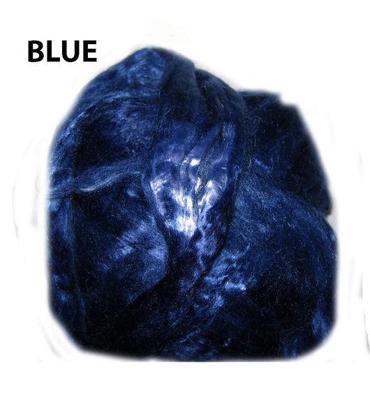 """Валяние ручной работы. Ярмарка Мастеров - ручная работа. Купить 50 г Вискоза в гребенной ленте. Цвет """"Синий"""". Handmade."""