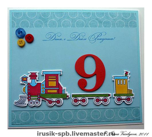 Детские открытки ручной работы. Ярмарка Мастеров - ручная работа. Купить открытка на день рождения. Handmade. Открытка на день рождения