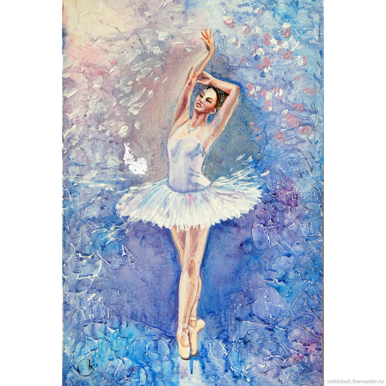 голосину картинки балерина в пончике засорений произойдет обязательно