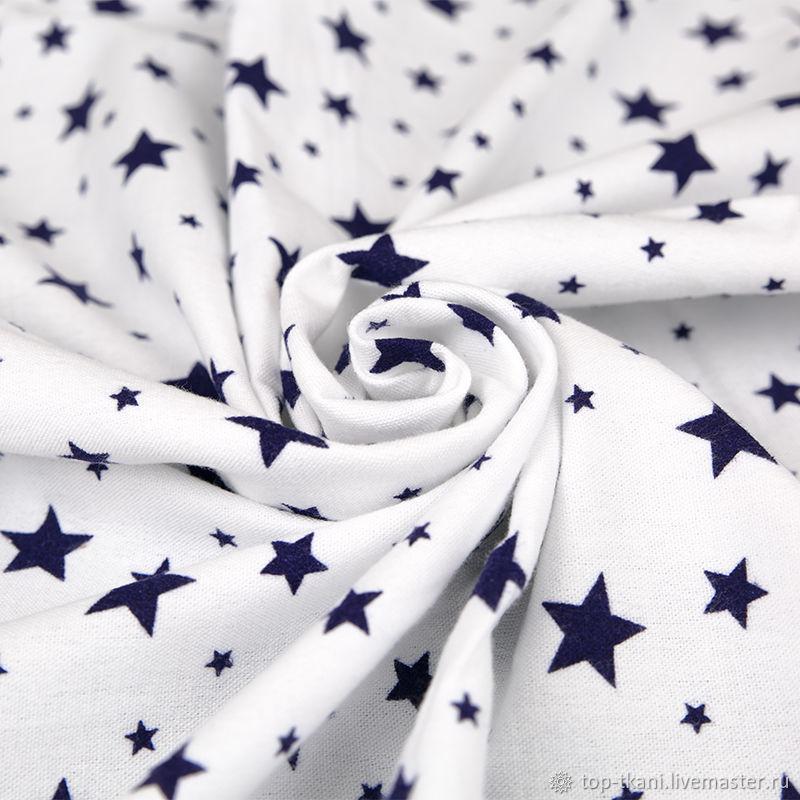 Фланель детская - Темно-синие звезды на белом – купить на Ярмарке Мастеров – KNIIURU | Ткани, Москва