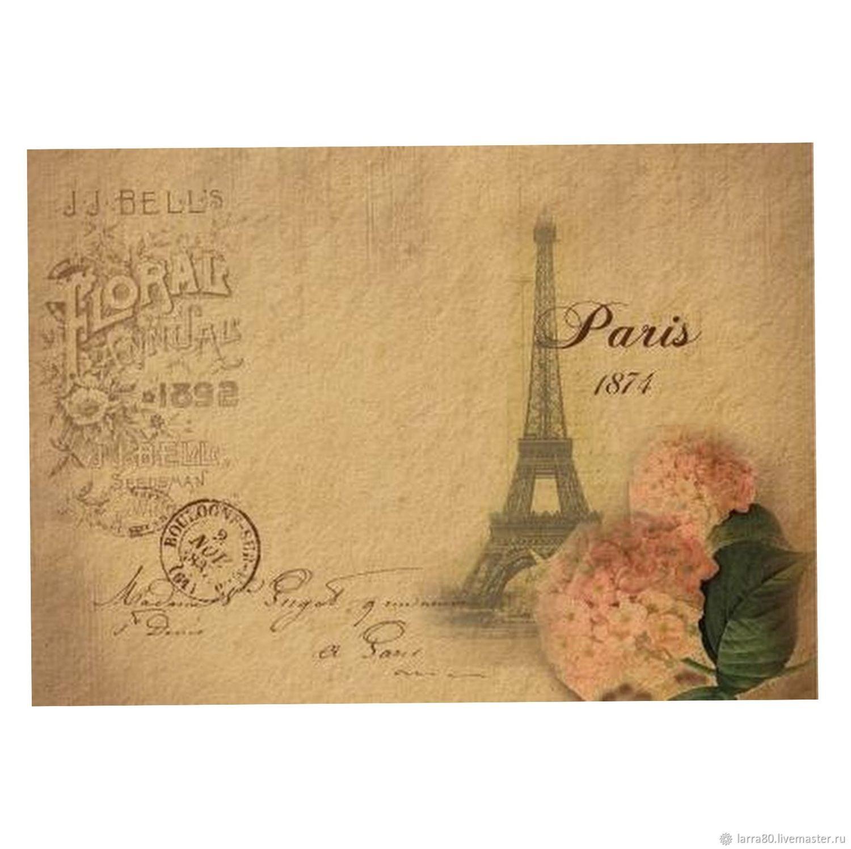поздравления франция париж открытки фото