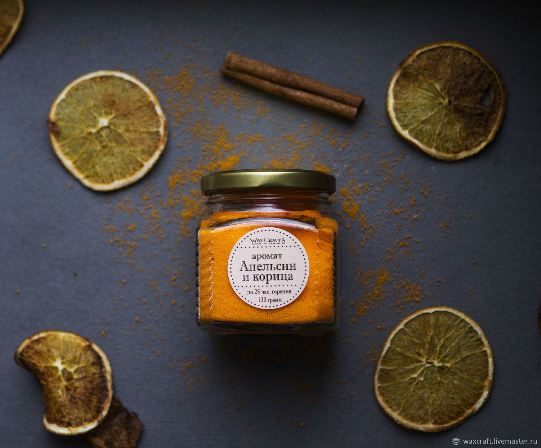 Апельсин и корица Ароматизированная свеча в банке 130 гр, Свечи, Волгоград,  Фото №1