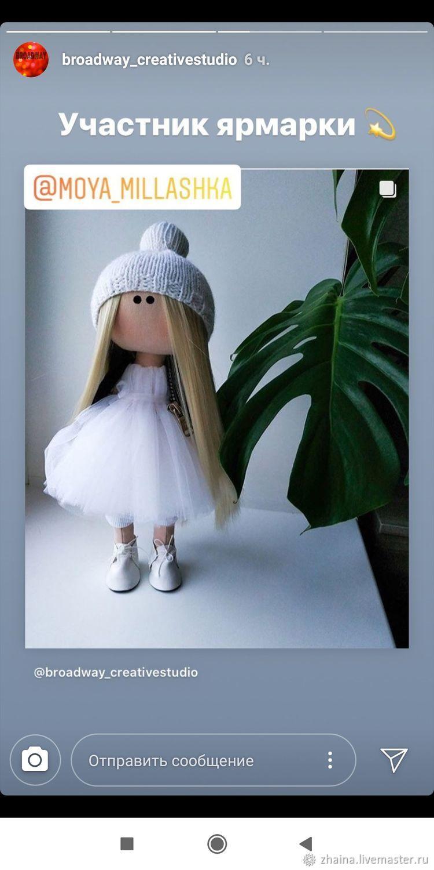 ТекСтильные куклы ручной работы, Куклы Тильда, Березовский,  Фото №1
