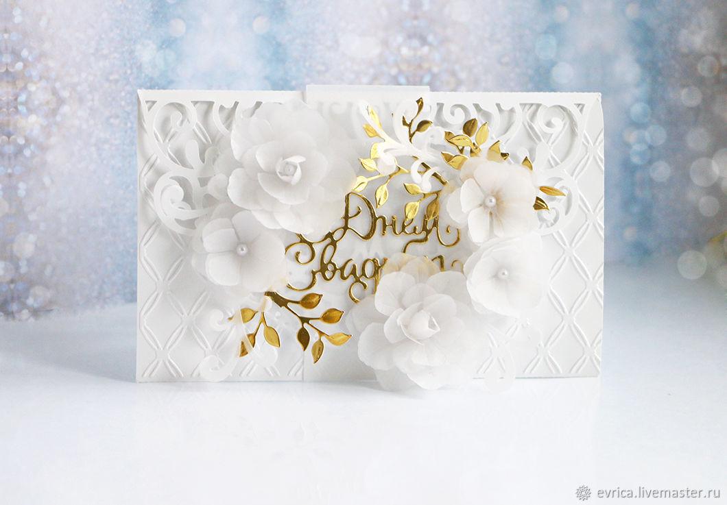 большие свадебные открытки с конвертом понимает