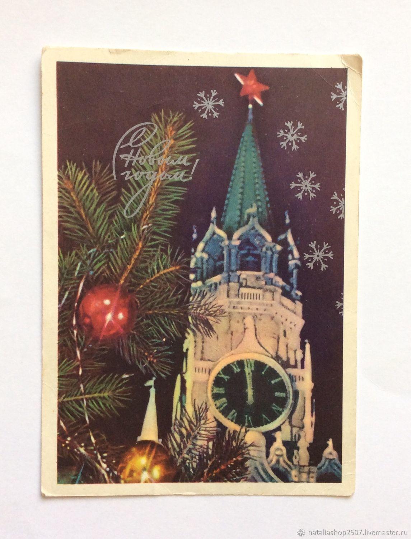 Цена на открытки 1970