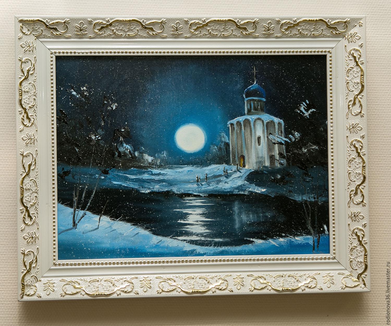 Ночь перед Рождеством (по мотивам), Картины, Воронеж,  Фото №1