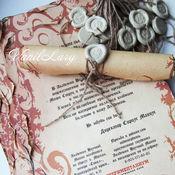 Открытки ручной работы. Ярмарка Мастеров - ручная работа Старинные свитки Магия на день рождения. Handmade.