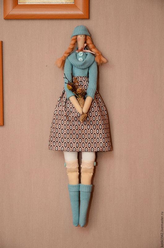 Кукла интерьерная ` Девочка-осень`