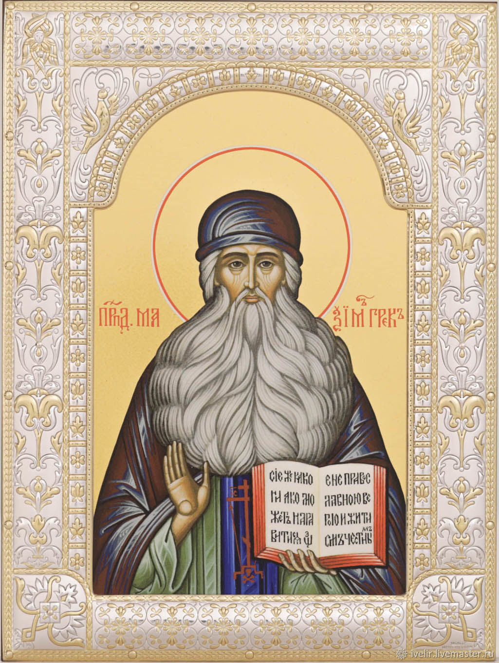 Maxim the Greek monk (18h24cm), Icons, Moscow,  Фото №1