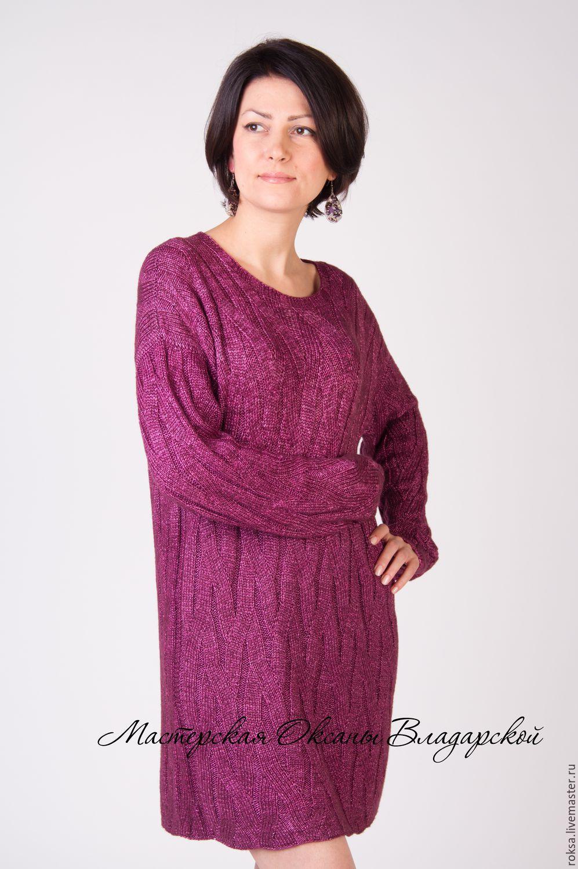 d23afe4872d Вязаное платье