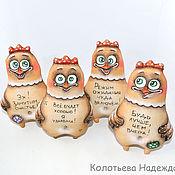 Куклы и игрушки ручной работы. Ярмарка Мастеров - ручная работа Птицы домашние кофейные. Handmade.
