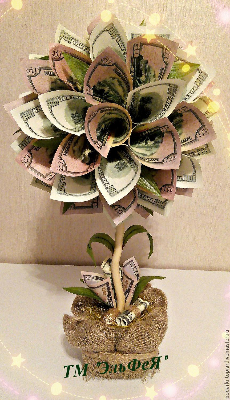 Денежное дерево подарок к юбилею из купюр