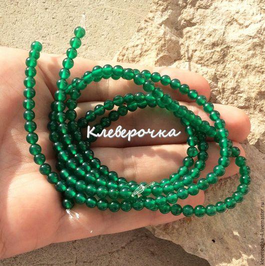 Для украшений ручной работы. Ярмарка Мастеров - ручная работа. Купить ..Агат 4 мм зеленый шар бусины камни для украшений. Handmade.