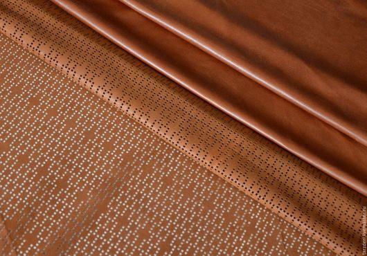 Шитье ручной работы. Ярмарка Мастеров - ручная работа. Купить Перфорированная кожа 0,4 мм - Корица. Handmade.